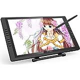 XP-Pen Artist22 E Pro 22インチ 大画面 液タブ 16個ショットカットキー 8192レベル筆圧検知 HD IPSディスプレイ