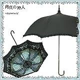 月夜の狩人 / 傘 パゴダ傘 レディース UVカット 晴雨兼用