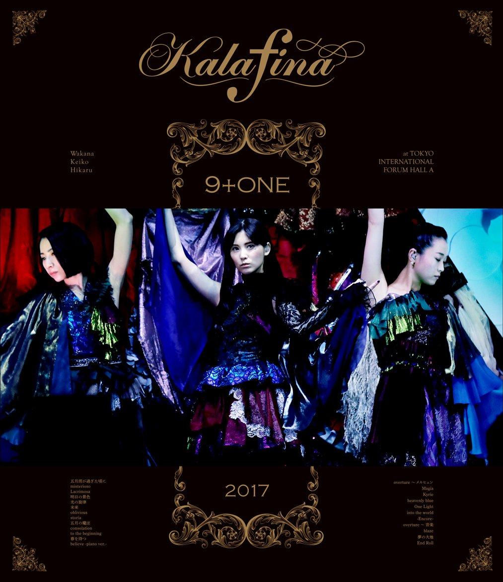 Kalafina – Kalafina 9+ONE at Tokyo Kokusai Forum Hall A [FLAC / 24bit Lossless / Blu-Ray] [2017.11.01]