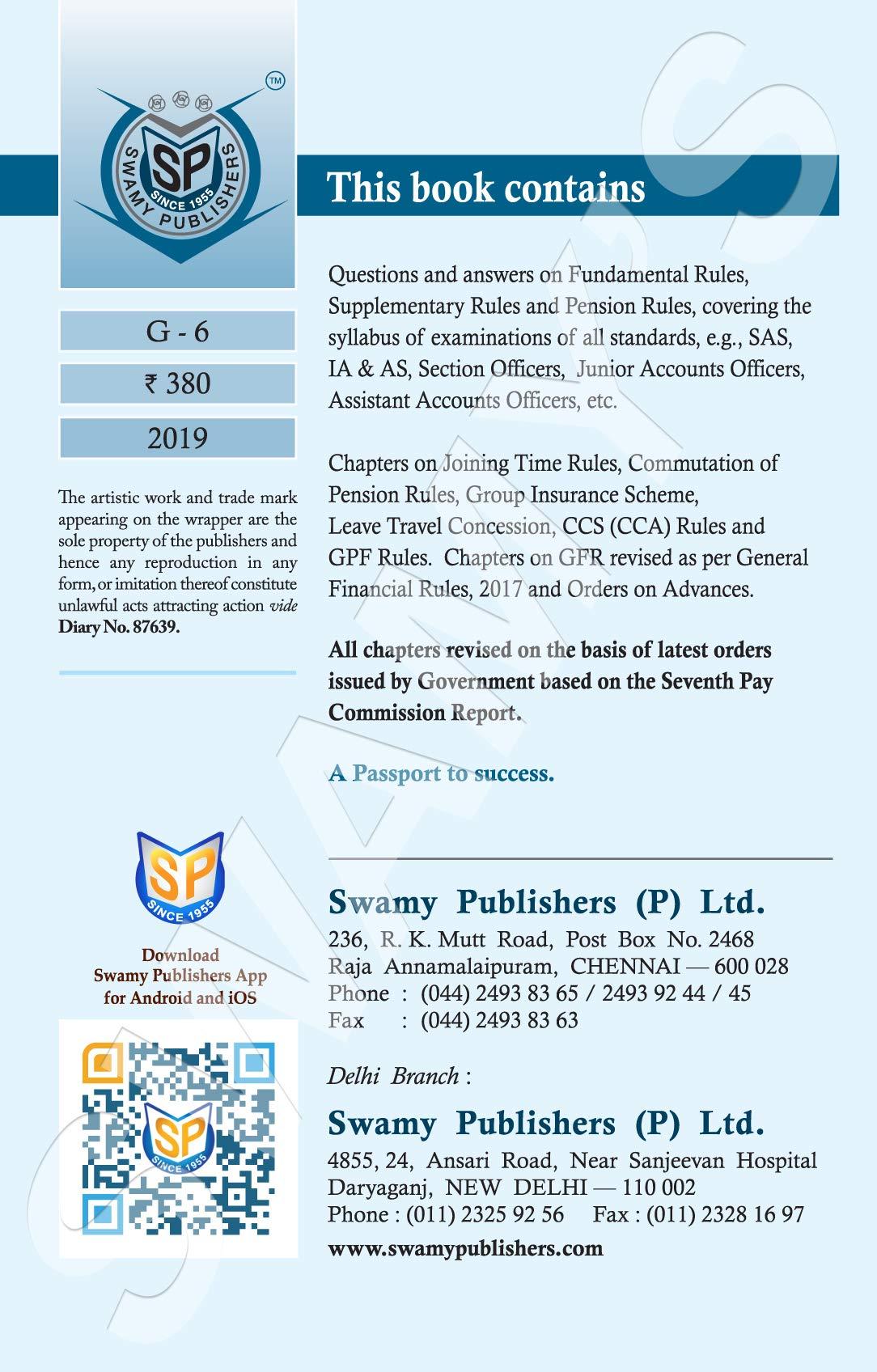 Swamy success guide annamalai university swamy success guide array buy swamy publishers p ltd swamy u0027s master guide to fr u0026 sr rh fandeluxe Gallery