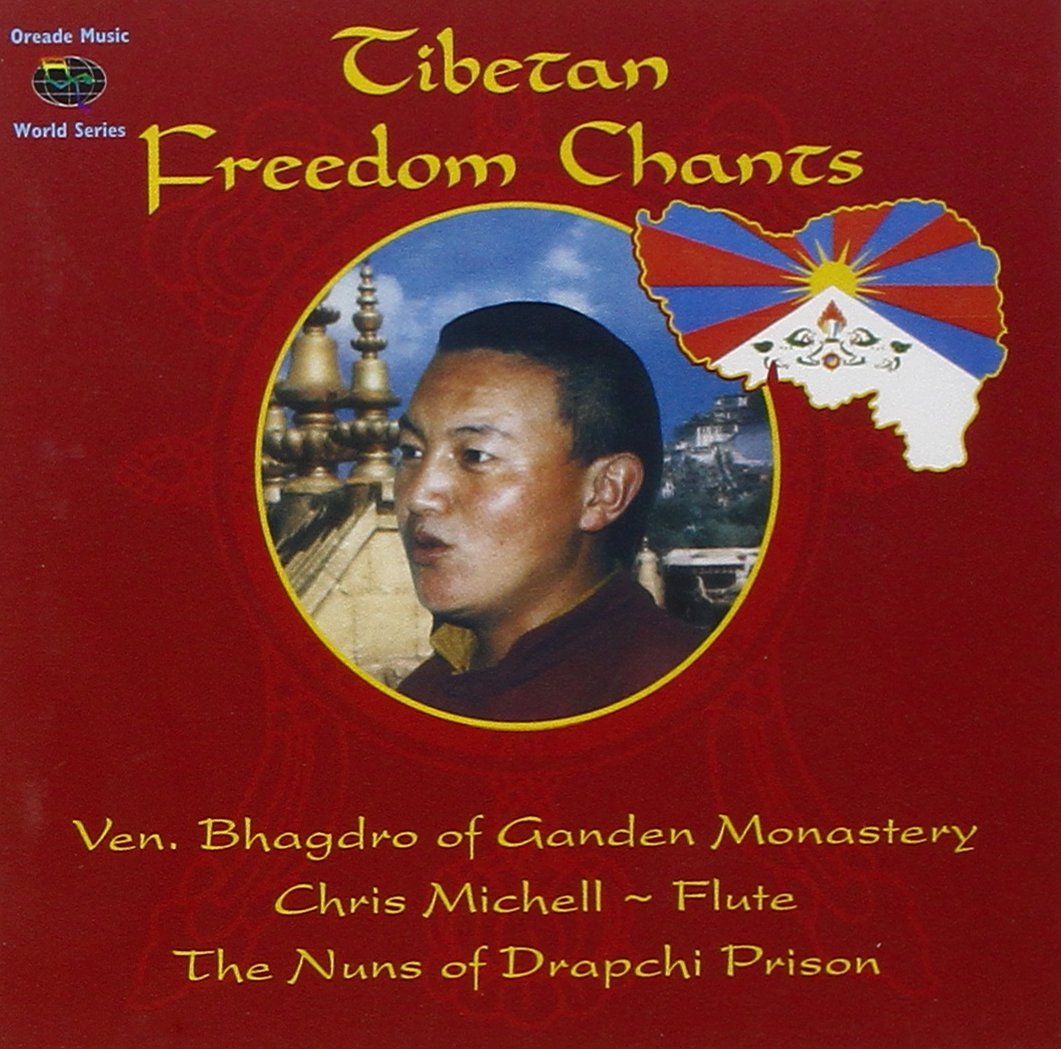 Tibetan Freedom Ranking Al sold out. TOP18 Chants