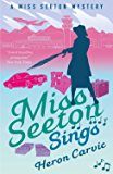 Miss Seeton Sings (A Miss Seeton Mystery Book 4) (English Edition)