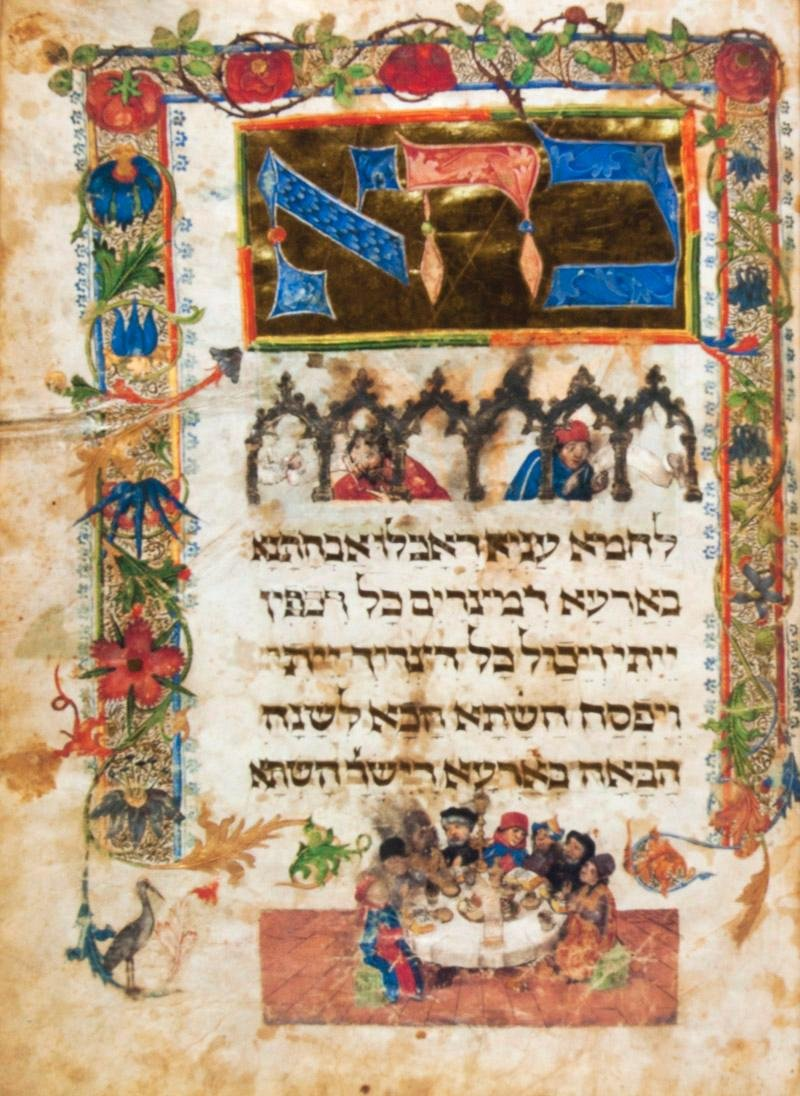 Ashkenazi Haggadah: A Hebrew Manuscript of the Mid-15th Century from the Collections of the British Library
