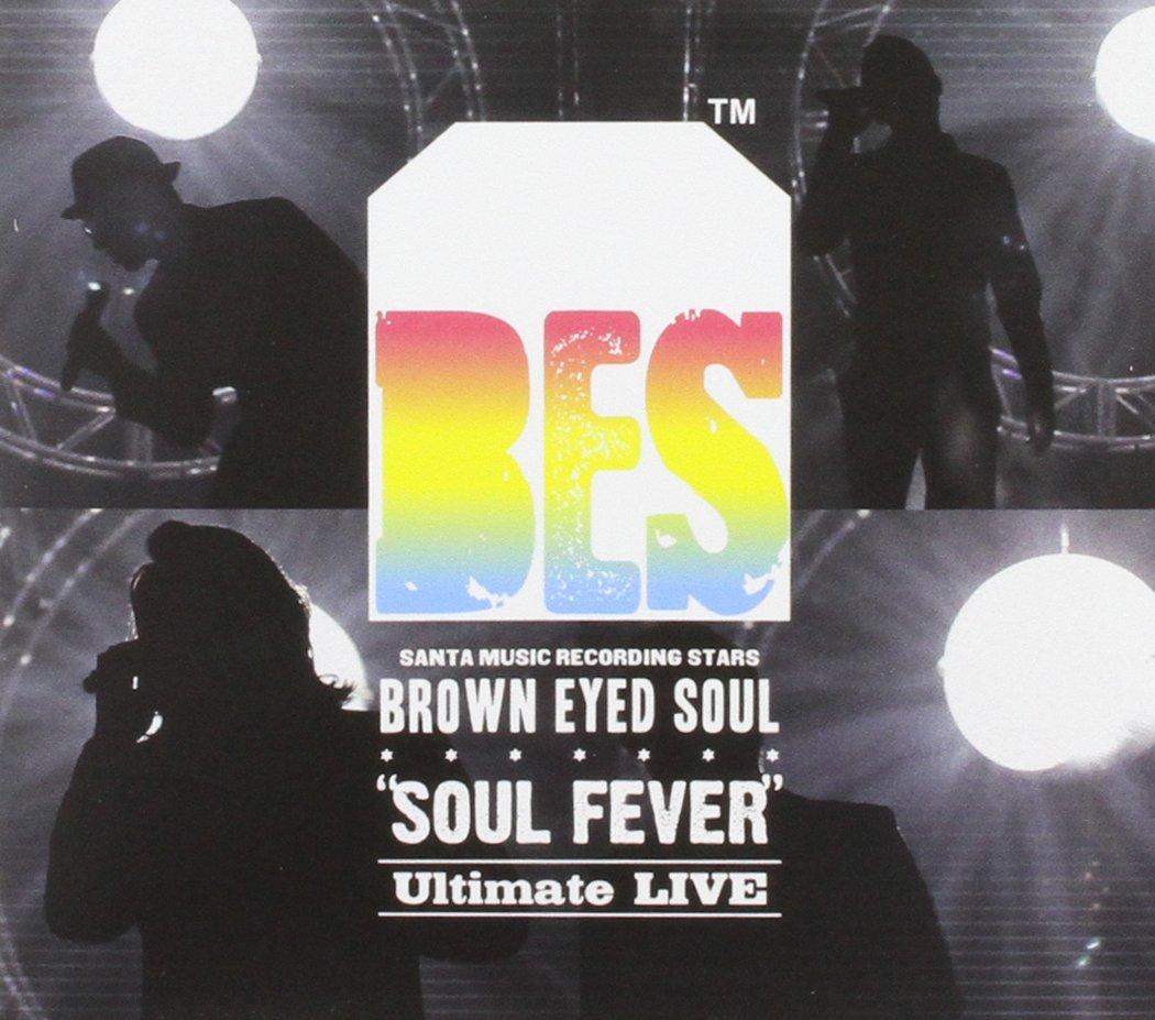 Soul Fever: Live Album by Loen Ent Korea