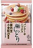 日清 パンケーキミックス 極しっとり 国内麦小麦粉100%使用 540g×2個