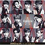 CHANGE my LIFE/タイトル未定(初回限定盤)
