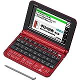 カシオ 電子辞書 エクスワード 中国語モデル XD-Z7300RD レッド 110コンテンツ