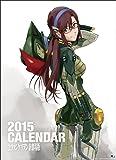 2015カレンダー ヱヴァンゲリヲン新劇場版
