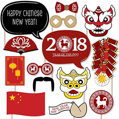 Amazon Chinese New Year