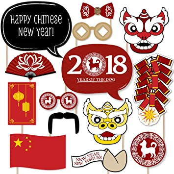 chinese new year 2018 year of the dog photo booth props kit 20 count - 2018 Chinese New Year