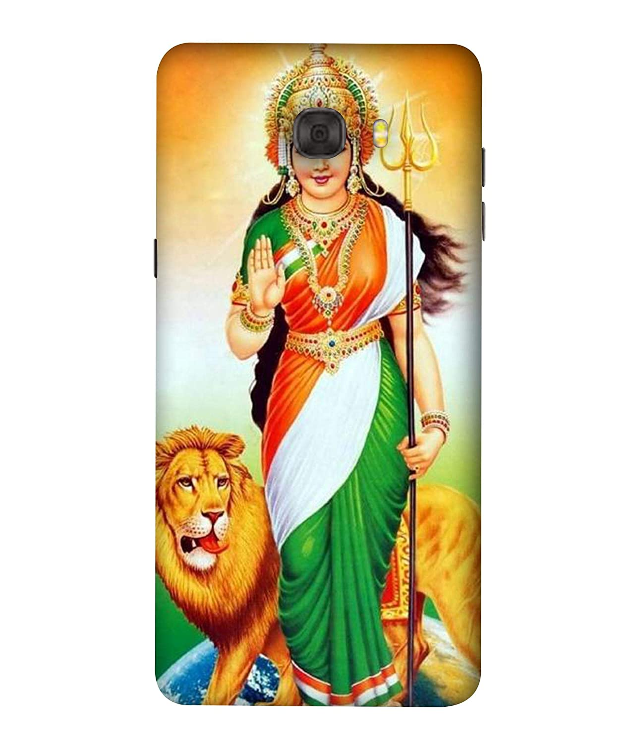99 Sublimation-Bharat MATA Indian Pattern Printed: Amazon in