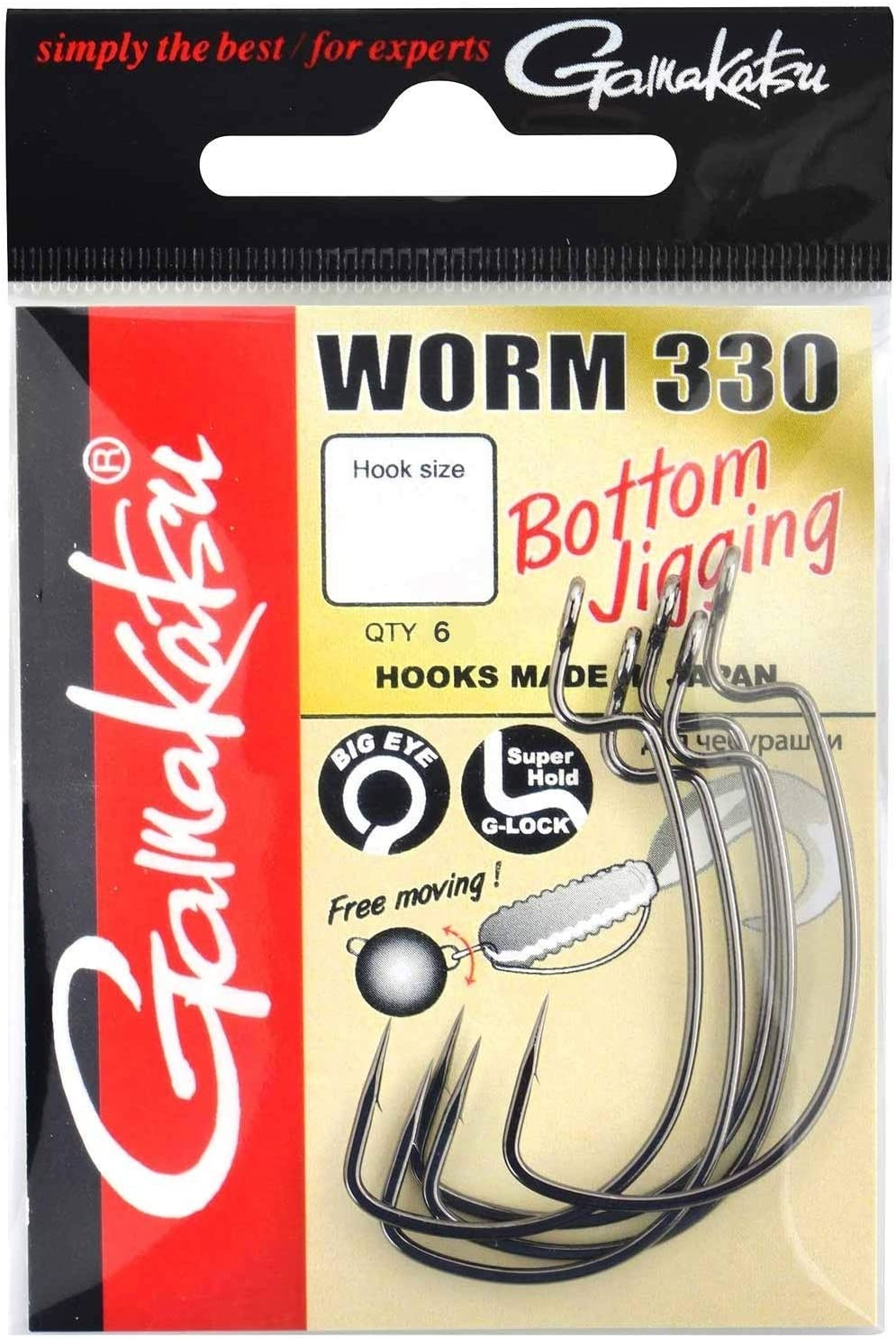 gamak Daihatsu Worm 330/ Crochets Bottom Jigging Taille 1