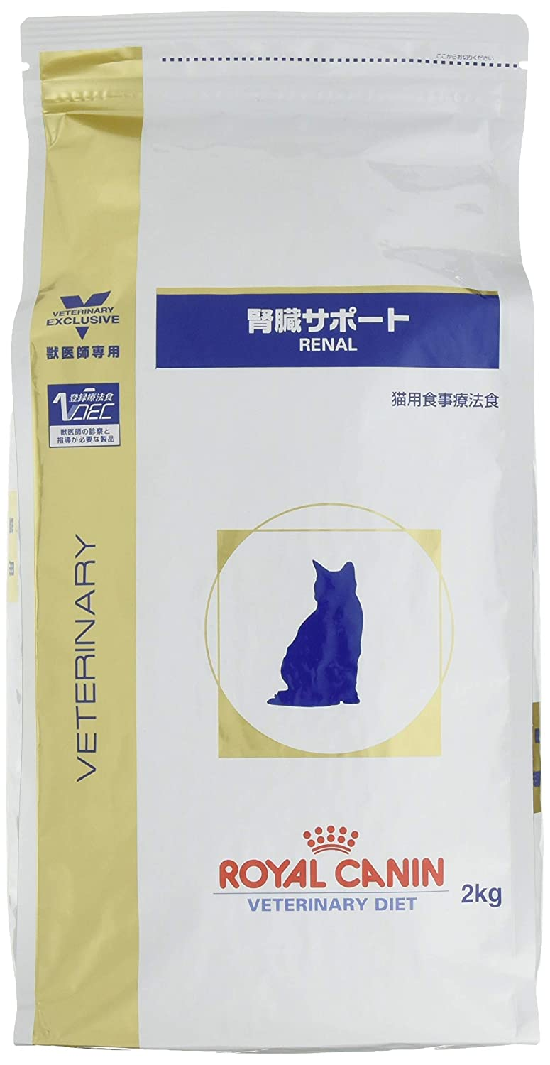 Royal Canin C-58292 Diet Feline Renal - 4 Kg: Amazon.es: Productos para mascotas