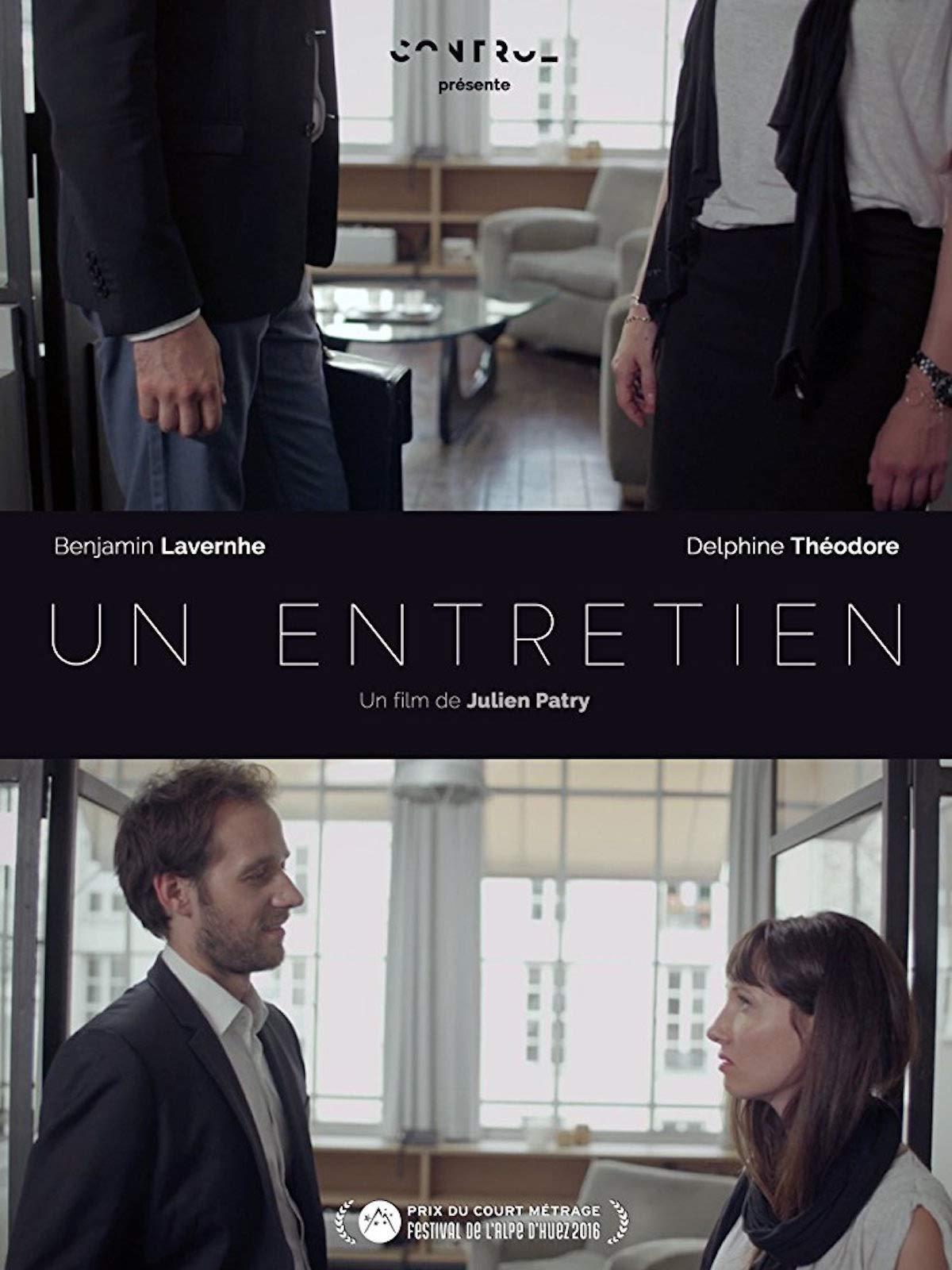 An Interview (Un Entretien)