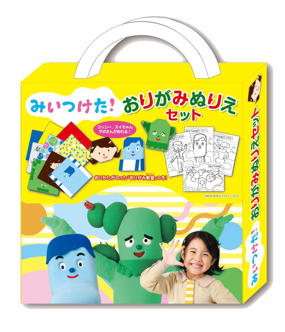 Amazon みいつけた おりがみぬりえセット アニメ萌えグッズ 通販