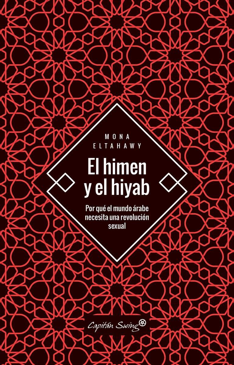 El himen y el hiyab (ENSAYO)