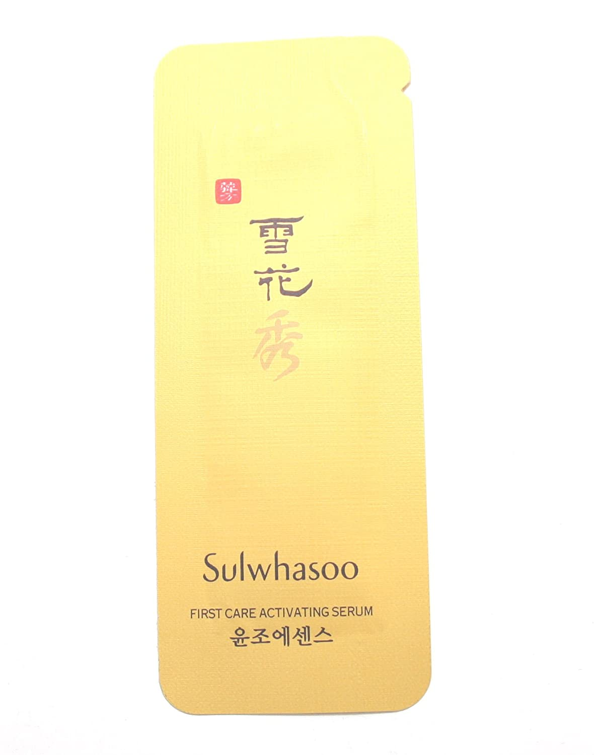 30 X Sulwhasoo Sample First Care Serum 1ml. Super Saver Than Normal Size by Sulwhasoo