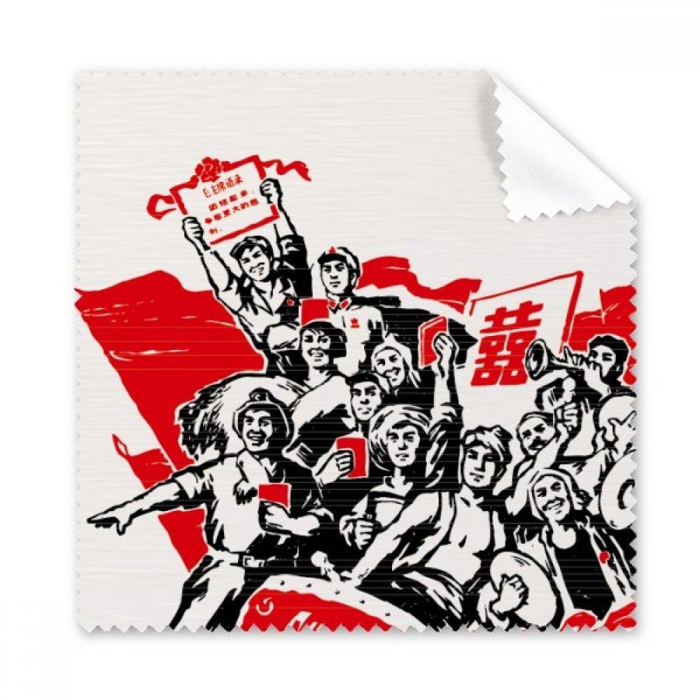 Red Flag毛沢東引用符レッド中国Glasses布クリーニングクロス電話画面クリーナー5点ギフト   B07BQYDKHS
