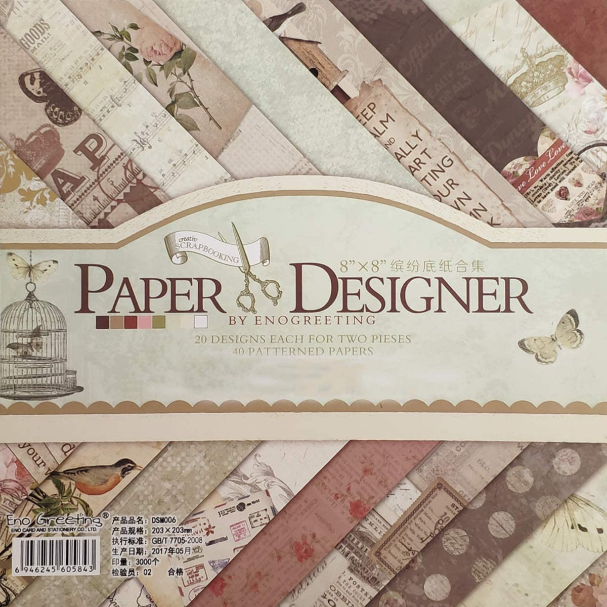 levylisa 8x8 Cardstock Paper Pad Designer Paper Pad Floral Scrapbook Paper Decorative Craft Paper (40 Sheets) (006)