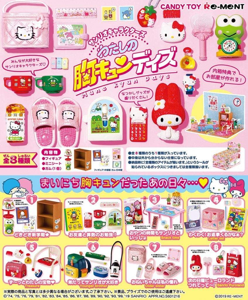 Re-Ment Miniature Sanrio Characters Mune Kyun Days Full Set 8 Packs