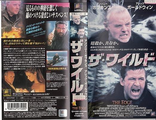 Amazon.co.jp: ザ・ワイルド【...