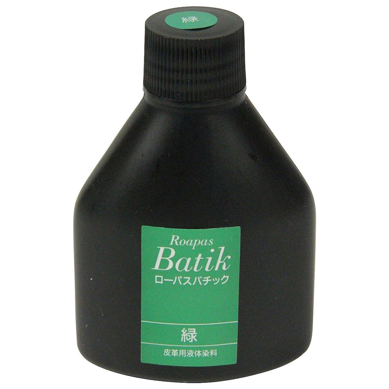 単語ポインタモジュールクラフト社 液体染料 アンティックダイ 100ml 黒 2021-11
