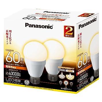 Panasonic LED bombilla 10.0 W 2 piezas color de la bombilla de luz (nuestros)