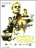 C.S.I.: Miami - Sexta Temporada [DVD]
