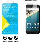 MarsTech Nexus 5x ガラスフィルム 高度9H 0.3mm