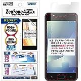 ASDEC アスデック ASUS ZenFone4 Max フィルム 5.2型 ノングレアフィルム3 ・防指紋 指紋防止・気泡消失・映り込み防止 反射防止・キズ防止・アンチグレア・日本製 NGB-ZC520KL (ZenFone 4 Max/マットフィルム)