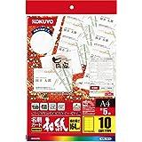 コクヨ 名刺カード 和紙 A4 5枚 KPC-W10