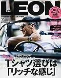 LEON (レオン) 2014年 07月号 [雑誌]