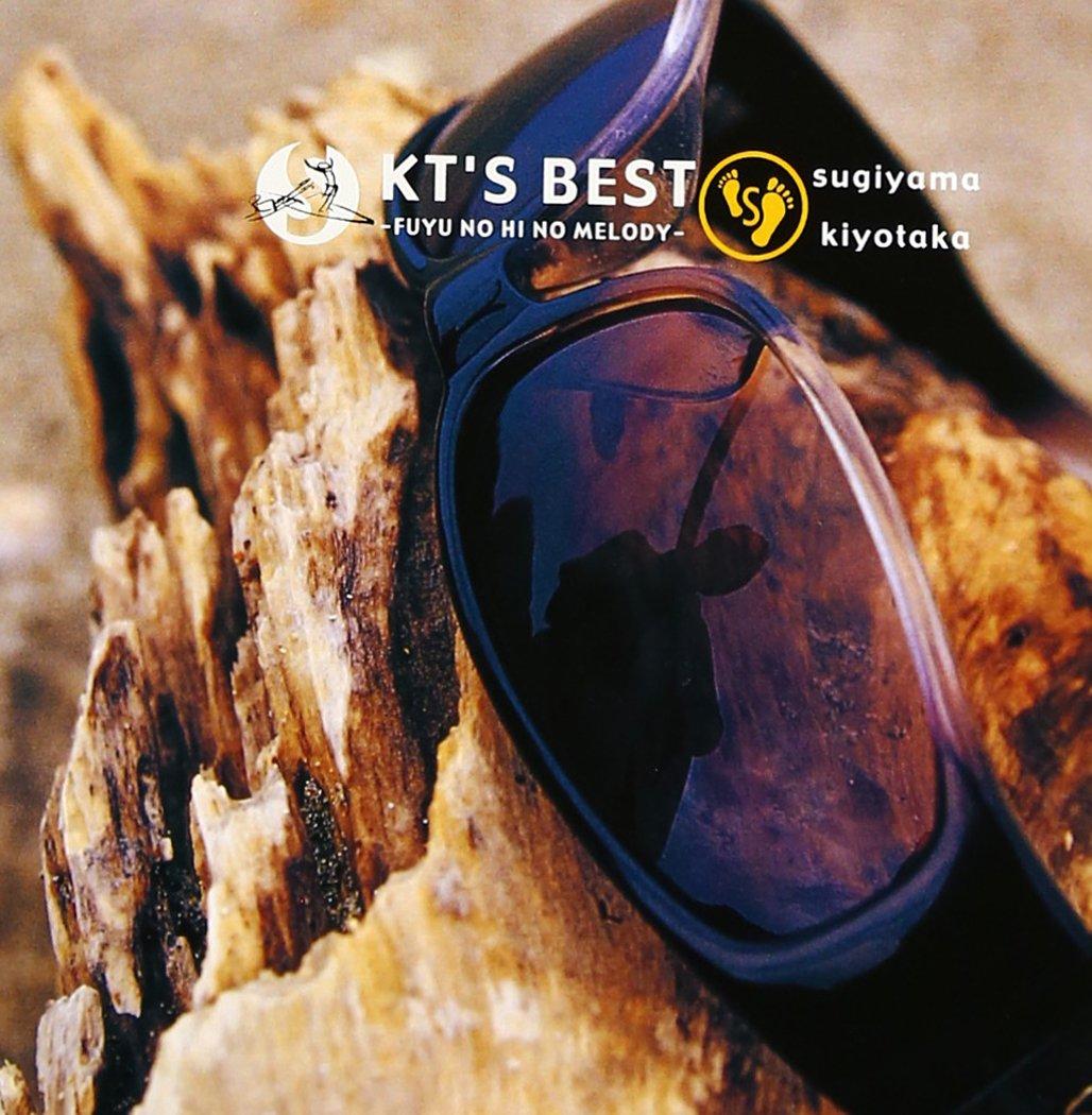 Kt's 55% OFF Best-Fuyu San Antonio Mall No Hi Melody