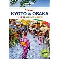 Pocket Kyoto & Osaka 1^Pocket Kyoto & Osaka 1