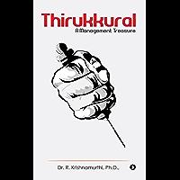 Thirukkural : A Management Treasure