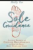Sole Guidance