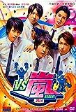 VS嵐(ARASHI) 2014 DVD-BOX 10枚組