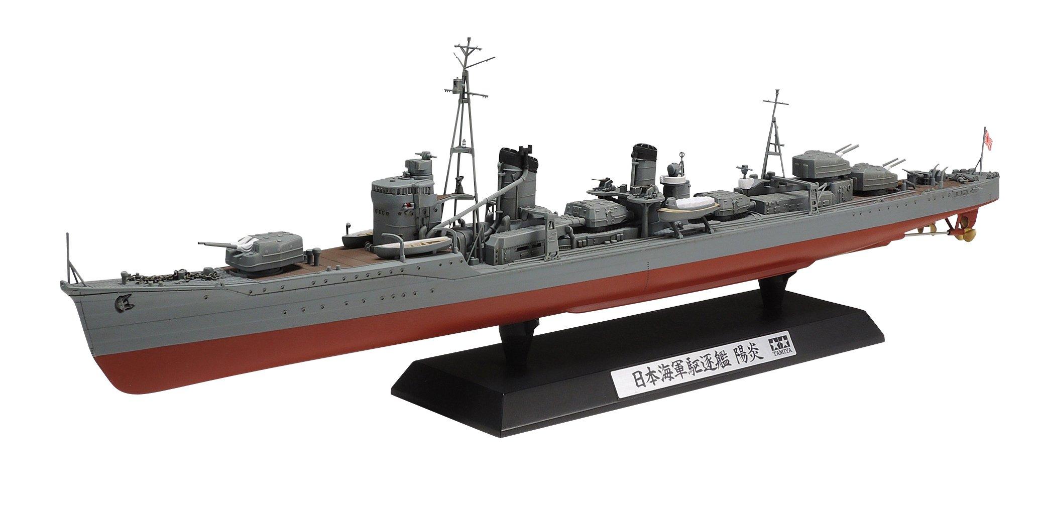 Tamiya America, Inc 1 350 Japanese Destroyer Kagero, TAM78032