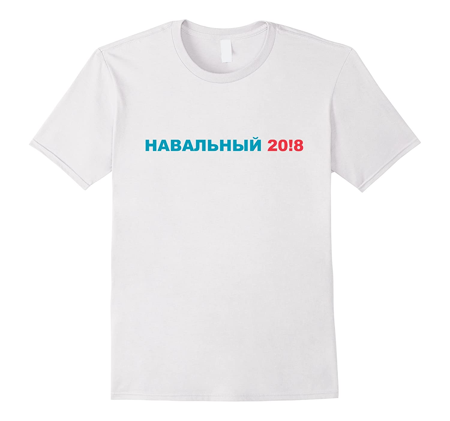 Womens Navalny Cotton t shirt Medium-Tovacu