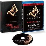 ダーク・プレイス [Blu-ray]