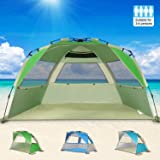Amazon Com Genji Sports Pop Up Beach Tent With Extended