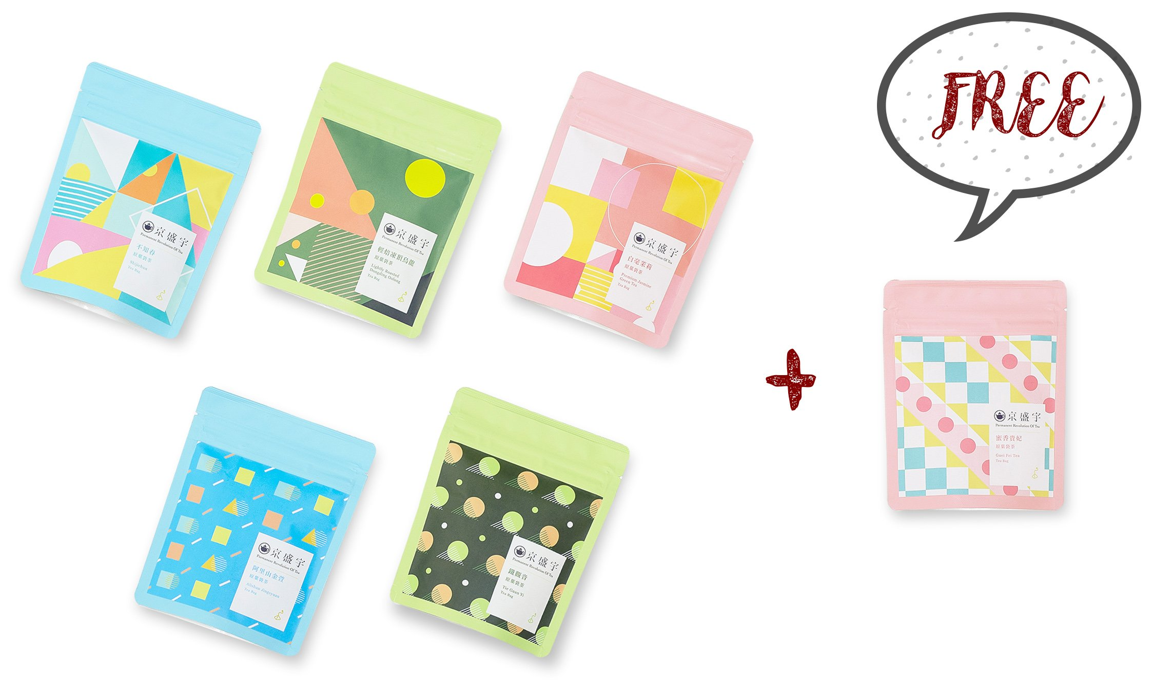 6 Packs in a Set, Premium Taiwan Tea, Variety Pack with 6 Flavors, 7 Bags a Pack, Buy 5 get 1 Free! by Jing Sheng Yu