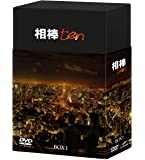 相棒 season 10 DVD-BOXI (6枚組)
