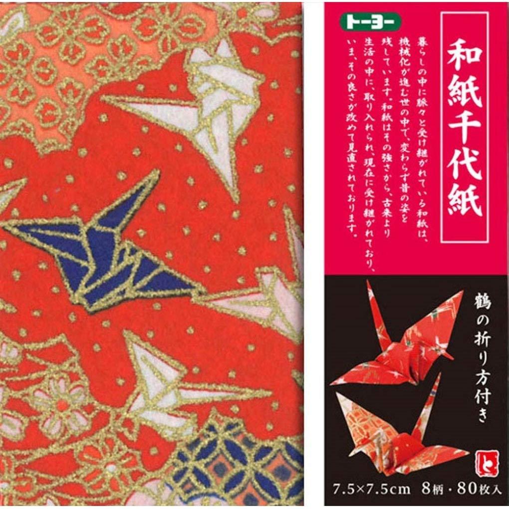 80 Sheet JapanBargain Japanese Yuzen Washi Origami Paper