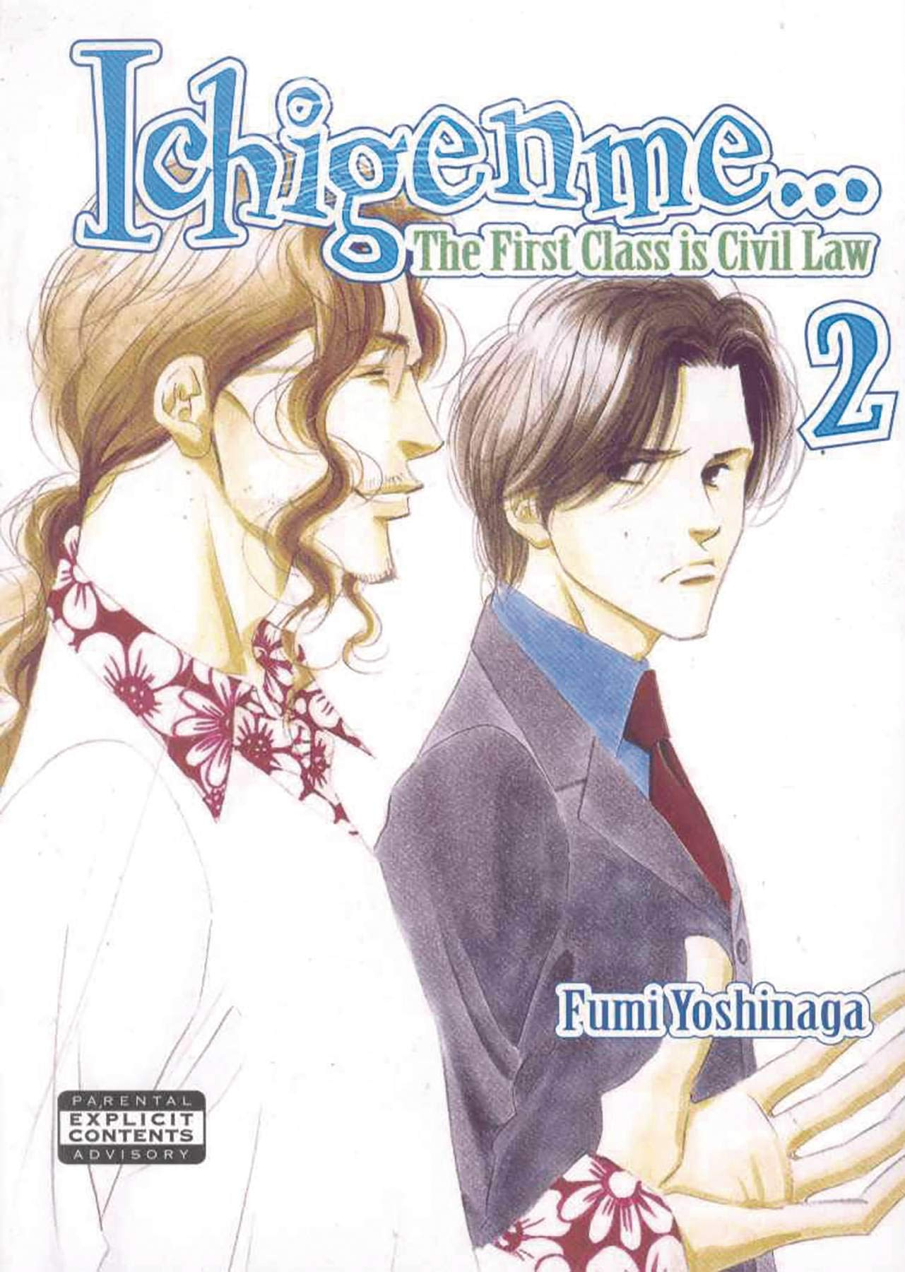 Ichigenme...The First Class Is Civil Law Volume 2 (Yaoi) (v. 2) PDF