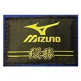 MMA Fanatics Mizuno Yusho Competition Judo Gi