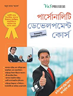 Buy Oxford English-English-Bengali Dictionary Book Online at