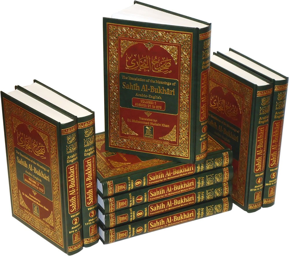 The Translation of the Meanings of Sahih Al-Bukhari: Arabic-English (English and Arabic Edition)