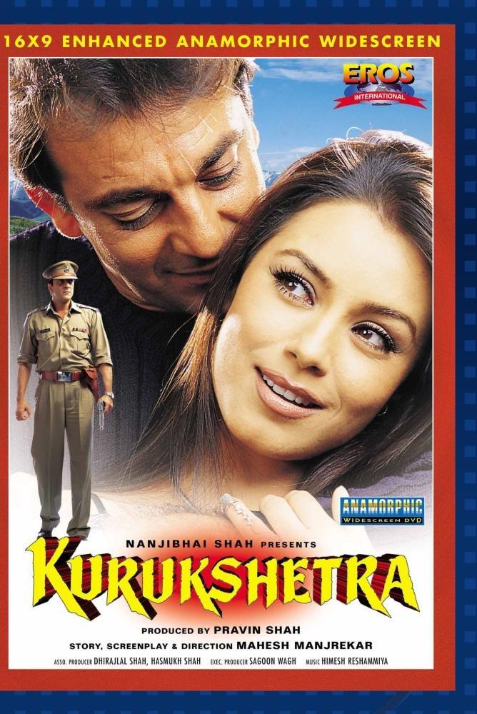 Amazon com: Kurushetra: Mukesh Rishi, Sanjay Dutt, Mahima