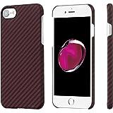 「PITAKA」 iPhone8ケース/iPhone7 ケース 薄い スマホ4.7インチ用ケース 軍用防弾チョッキアラミド素材 薄型 超軽量 アイフォン7 カバー 耐久性 ミニマリスト 黒/赤 ブラック レッド iPhone8/iPhone7カバー